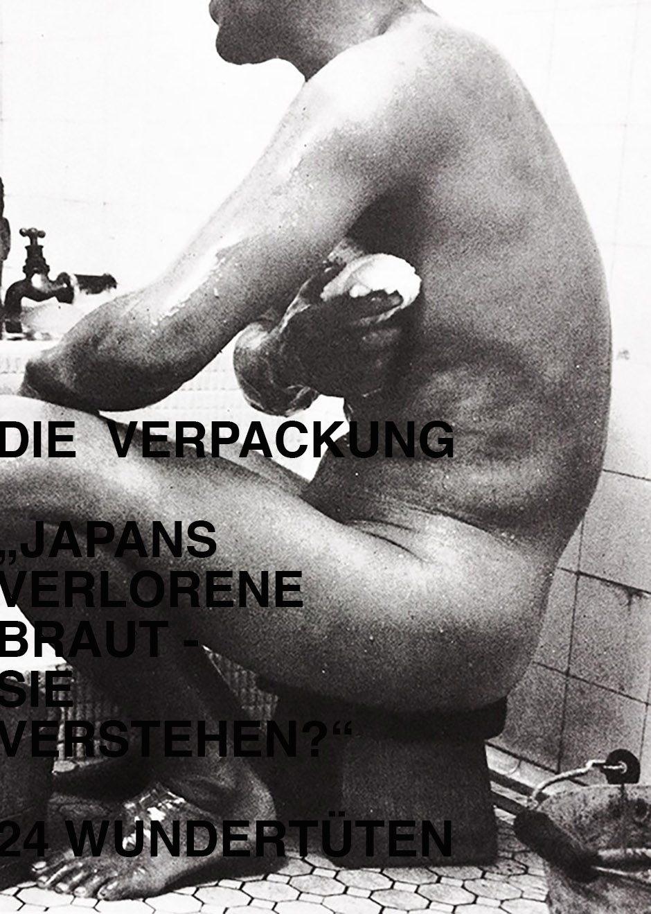 japan Web mann im waschraum1